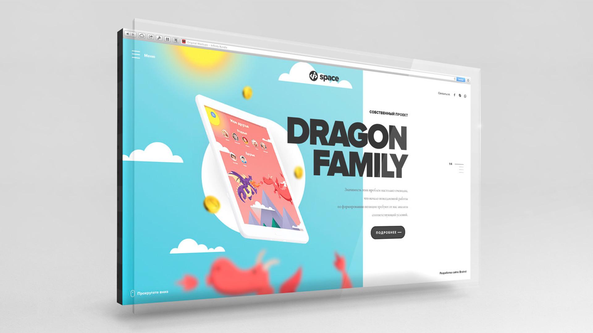 Дизайн сайта iSpace